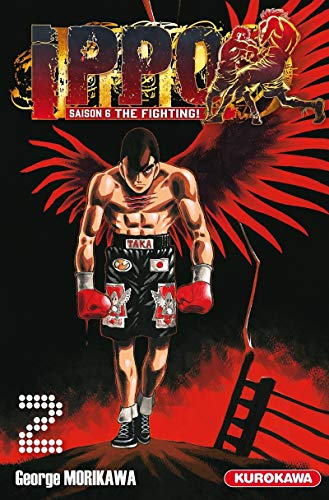 Ippo, saison 6 : The Fighting !, Tome 2 : : 02