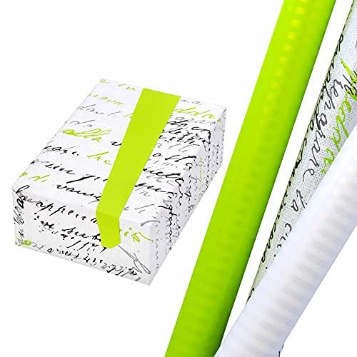 Geschenkpapier Set 3 Rollen (75 x 150 cm), Motiv Zebra, Perlglanzstreifen in Grün + Weiß mit Rückseite + Lirica, Schrift mit grüner Rückseite, für Kinder, Geburtstag, Buchhandel, Weihnachten.