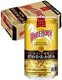 【スコッチウイスキー】ホワイトホース ハイボール [ 350ml×24本 ]