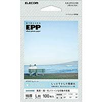 (3個まとめ売り) エレコム 写真用紙 エフェクトフォトペーパー クール L判 100枚 EJK-EFCLL100