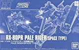 HGUC Mobile suit Gundam side story Missing Link 1/144 Pale Rider (space type)