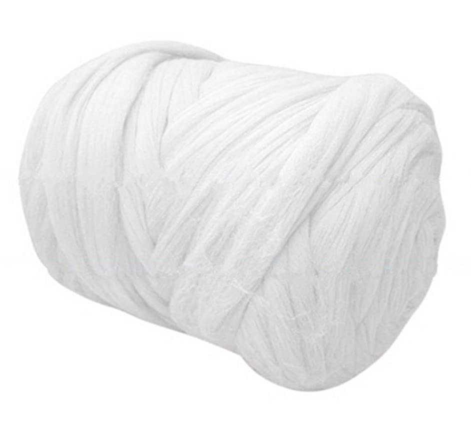 Chunky Yarn Super Bulky Giant Wool Yarn Roving For Arm Knitting Extreme Knitting (4.4lbs(2kg), White)