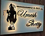 Aarushi Creations Laser Cut Personalised Home/Door Name Plate (Black Gold_12 Inch X 8 inch)
