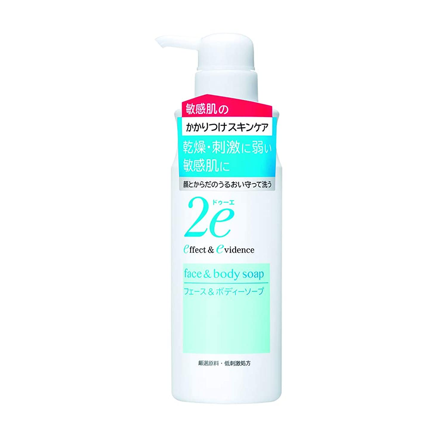 忌み嫌う臭い生き返らせる2e(ドゥーエ) フェース&ボディーソープ 敏感肌用洗浄料 低刺激処方 420ml