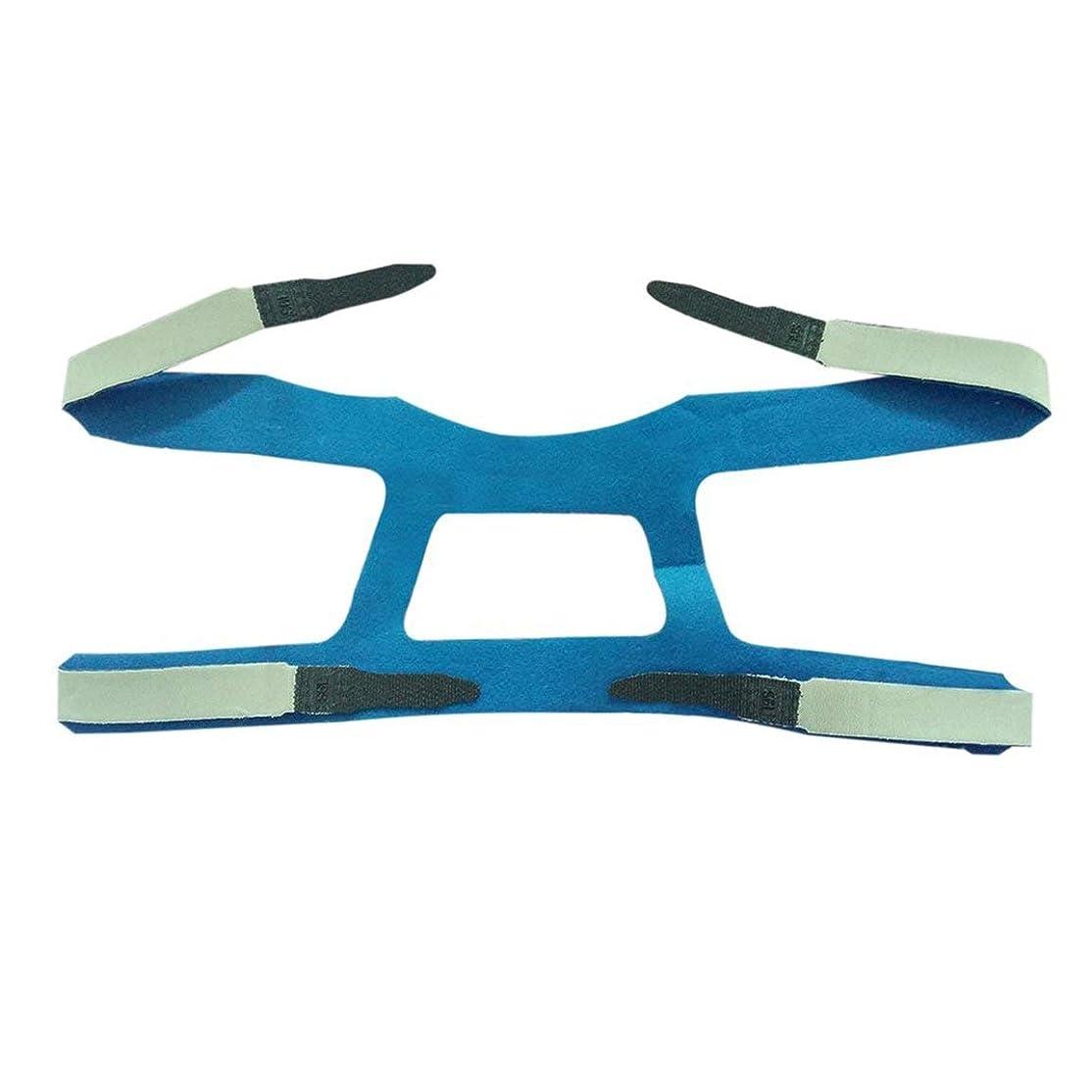 散髪ほうきベアリングサークルユニバーサルデザインヘッドギアコンフォートジェルフルマスク安全な環境の交換用CPAPヘッドバンドなしPHILPS - グレー&ブルー