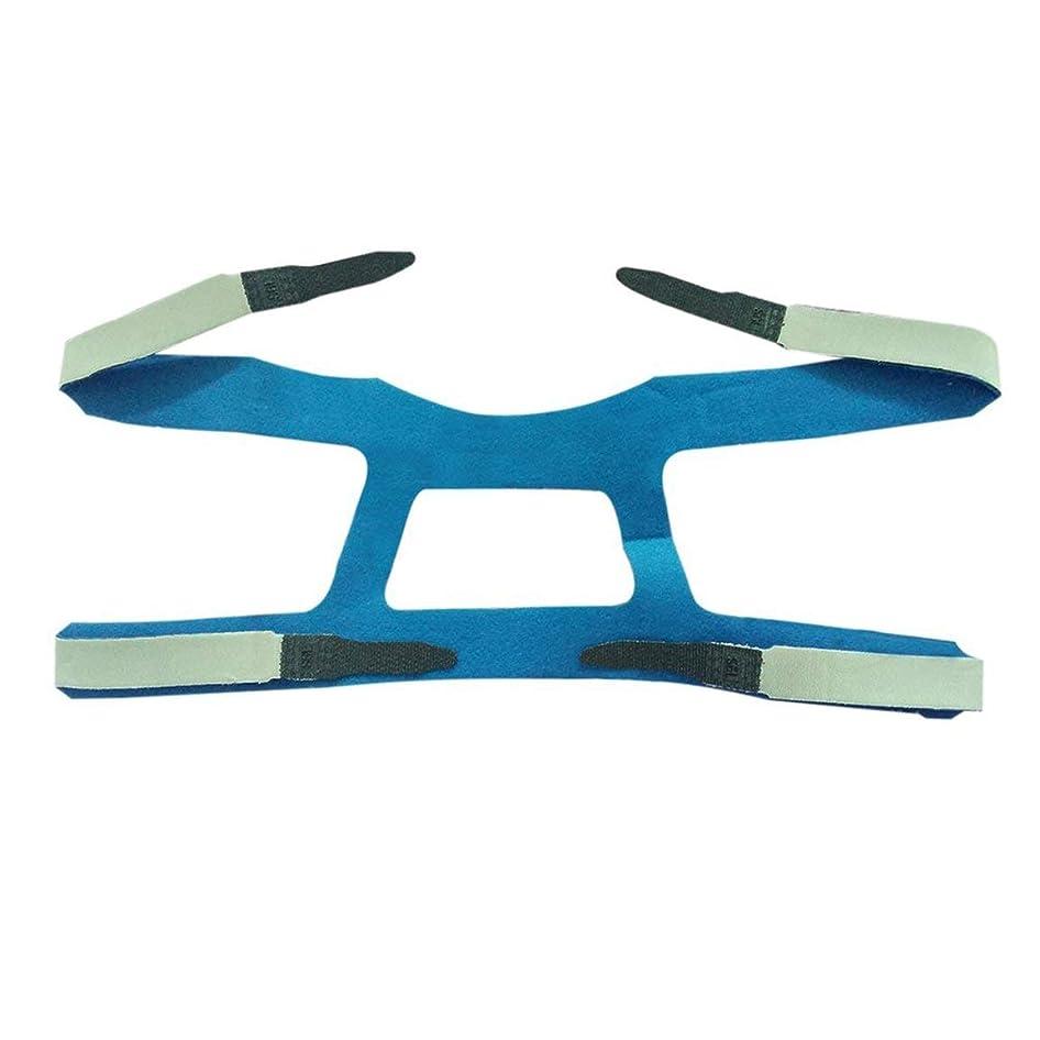 練習腐敗した自信があるユニバーサルデザインヘッドギアコンフォートジェルフルマスク安全な環境の交換用CPAPヘッドバンドなしPHILPS - グレー&ブルー