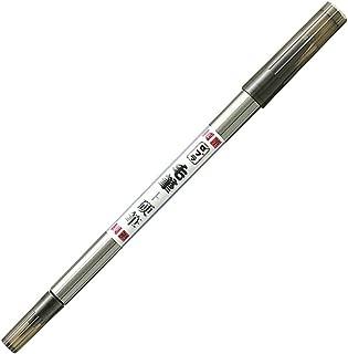 Zebra Fude Brush Pen, Double Sided for Real & Hard Type (FD-502)