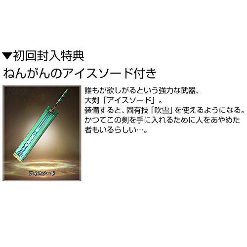 PSVitaサガスカーレットグレイス(初回生産特典「アイスソード」が使えるプロダクトコード同梱)