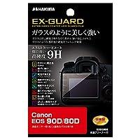 HAKUBA デジタルカメラ液晶保護フィルム EX-GUARD 高硬度9H Canon EOS 90D / 80D 専用 EXGF-CAE90D