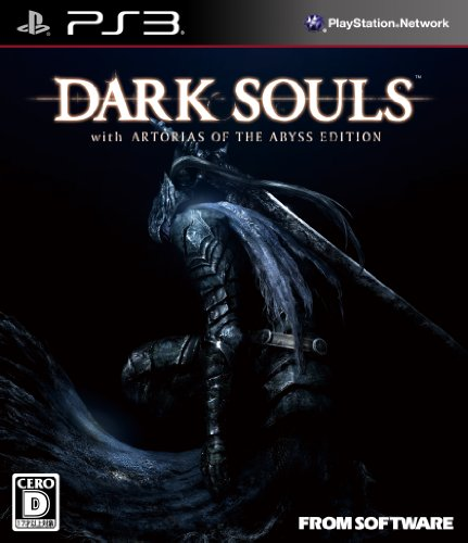 DARK SOULS with ARTORIAS OF THE ABYSS EDITION (limited quantities privilege DARK SOULS THE COMPLETE GUIDE Prologue + DARK SOULS Special Map & Original Soundtrack included) (japan import)