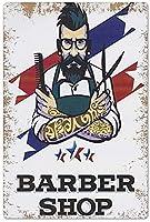 理髪店メタルサインヴィンテージスタイルメタルサインアイアン絵画屋内 & 屋外ホームバーコーヒーキッチン壁の装飾 8 × 12 インチ