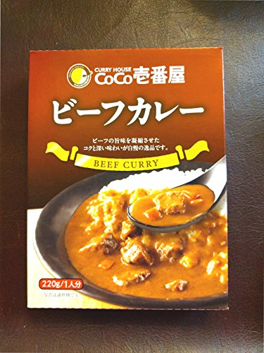 CoCo Ichibanya Curry House beef curry pack of four Original Version