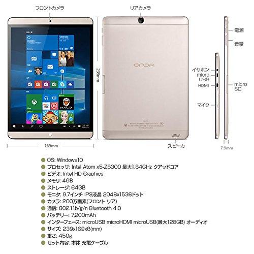 『タブレットPC ONDA V919 Air CH Windows10 Intel Atom x5-Z8300 最大1.84GHz クアッドコア DDR3L 4GB/64GB 9.7インチIPSスクリーン2048x1536ドット/Bluetooth/HDMI 日本語設定済み Office Online 対応 [並行輸入品]』の2枚目の画像