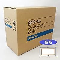 SATO SP用ラベル赤枠(強粘)100 219999012