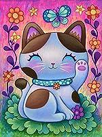 Diyペイント番号キット 漫画のかわいい猫の動物 大人 Diy キャンバスペインティング 数字 アクリル絵画 アークラフト ホームウォールデコレーション 30X40Cm フレームレス