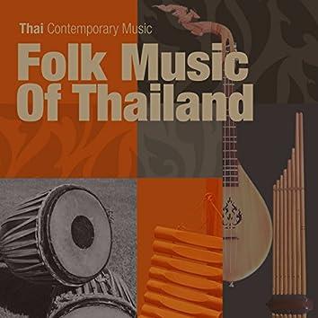Folk Music of Thailand