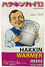 Hakukkin Kairo Hakukkin Warmer, Mini, 1 Piece Set (Warming Approximately 18 Hours)