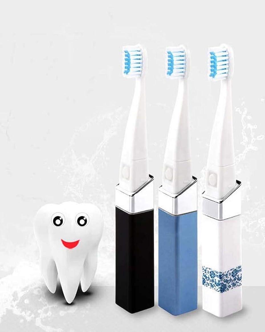 必須ソファーライフル電動歯ブラシ、超音波電動歯ブラシ、家庭用多目的ソフト自動歯ブラシ、子供用大人、乾電池(カラー:ブラック)