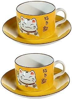 lachineuse 2 Tasses à Cafe Maneki Neko - Jaune - Plaisir du Design Japonais