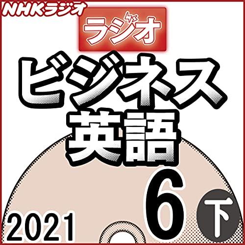 『NHK ラジオビジネス英語 2021年6月号 下』のカバーアート