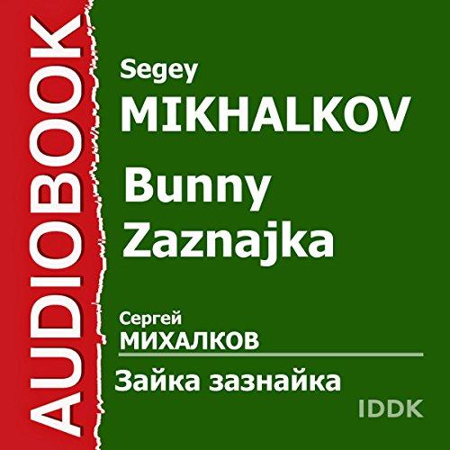 Bunny Zaznajka [Russian Edition] audiobook cover art