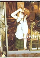 Serial Experiments: Lain [DVD]