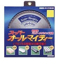 山真製鋸(YAMASHIN) スーパーオールマイティー(多種材料切断用) 180x44P SPT-YSD-180SOX