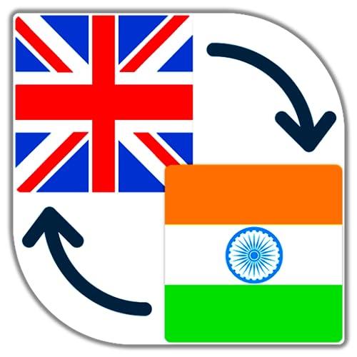 Translate English to Tamil - Tamil to English