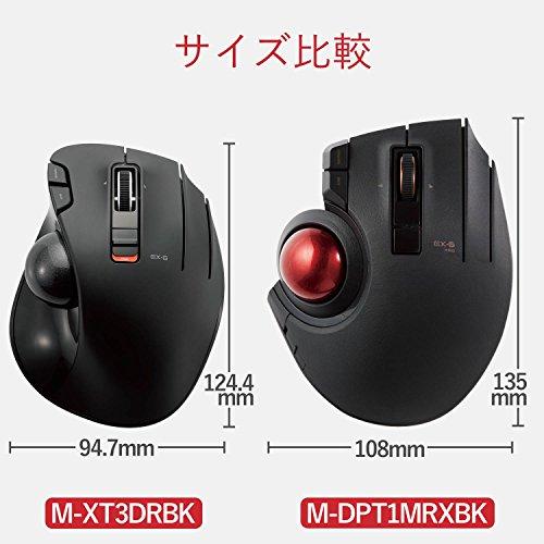 『エレコム マウス 有線/ワイヤレス/Bluetooth トラックボール親指 8ボタン チルト機能 ブラック M-XPT1MRXBK』の4枚目の画像