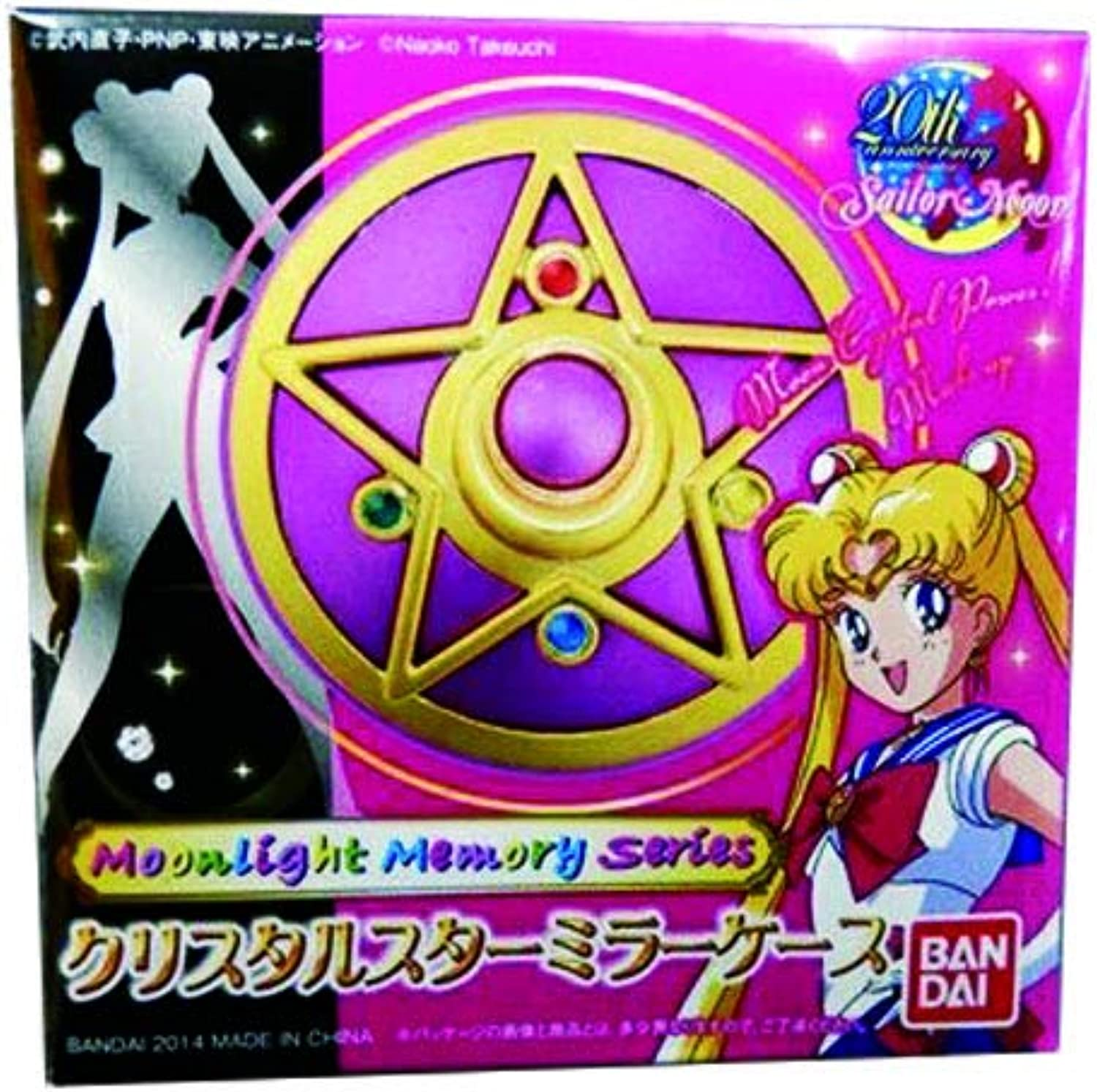 a precios asequibles Sailor Sailor Sailor Moon R Moonlight Memory Crystal Estrella mirror case  de moda