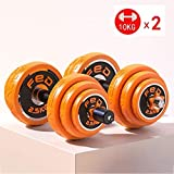 suge 44LB Adjustable Dumbbells Set Barbell Lifting w/ 4 Collars & 2 Connector Options for Gym Home Bodybuilding Training with Portable Box