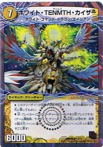 【デュエルマスターズ】《フルホイルパック リバイバル・ヒーロー ザ・エイリアン》ホワイト・TENMTH・カイザー シャチホコ・GOLDEN・ドラゴン レア dmx05-001