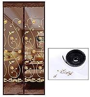 マグネット式網戸カーテン 簡易あみ戸カーテン, 自動的にシャットダウンします。バルコニーのリビングルームの子供部屋に適しています室内の空気を新鮮に保ち brown 1-80cm*200cm