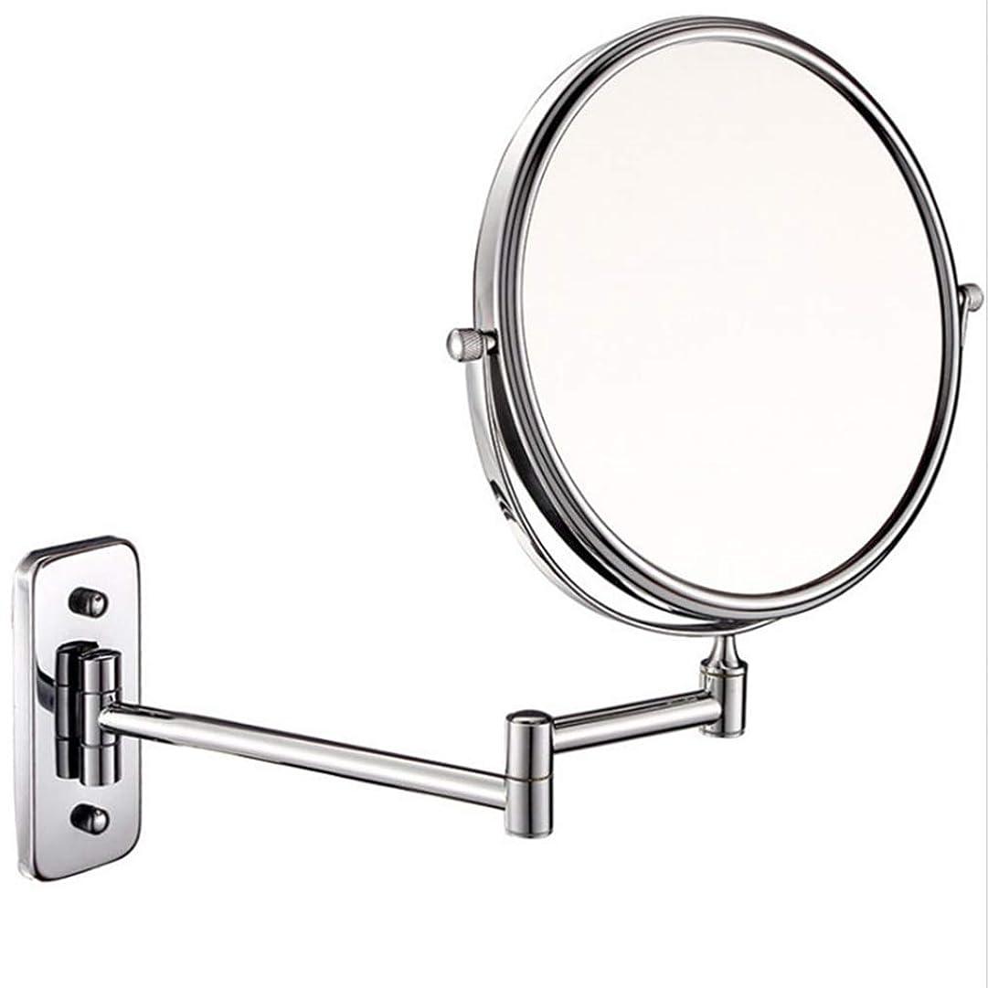 指導するおもちゃ子供達HUYYA 化粧鏡、両面 壁掛け式 化粧ミラー 3倍拡大バスルームミラー360 °回転 伸縮可能折り けメイクミラー,Silver_6inch