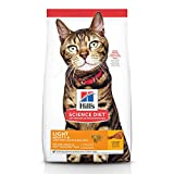 Hill's Science Diet Dry Cat Food, Adult, Light for Healthy Weight & Weight Management, Chicken Recipe, 4 lb Bag