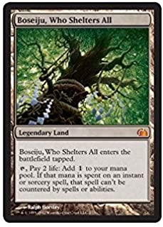 Magic: the Gathering - Boseiju, Who Shelters All (2) - From the Vault: Realms - Foil