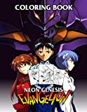 Neon Genesis Evangelion Coloring Book: Neon Genesis Evangelion Confidence And Relaxation Coloring Books For Adult And Kid. – 30+ GIANT Great Pages with Premium Quality Images.