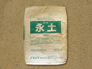 環境機能型の固まる土 永土20kg(地球と植物と人に優しい固まる土です)