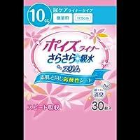 【まとめ買い】ポイズライナー 微量用 30枚 ×2セット