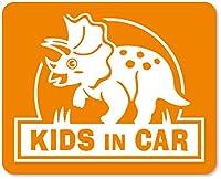 imoninn KIDS in car ステッカー 【マグネットタイプ】 No.72 トリケラトプスさん (オレンジ色)