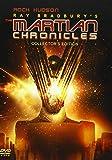 火星年代記 THE MARTIAN CHRONICLES 日本語吹替音声収録 コレク...[DVD]