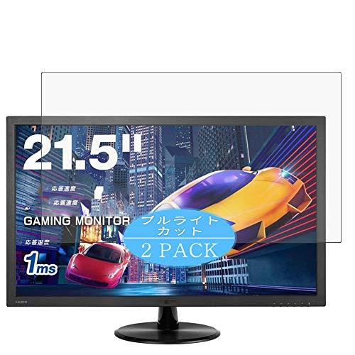 VacFun 2 Piezas Filtro Luz Azul Protector de Pantalla para ASUS Gaming Monitor 21.5