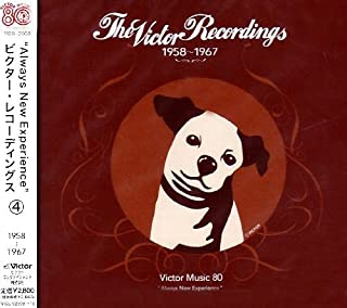 The Victor Recordings(4)1958~1967