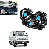 Adroitz 12V Dual Head Car Auto Cooling Air Fan - Powerful Quiet 2