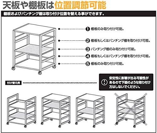 [山善]デスクサイドワゴン幅53×奥行40×高さ63cmA4対応キャスター付き天板・棚板高さ調節可能組立品ナチュラル/アイボリーNNGS-3(NA/IV)在宅勤務