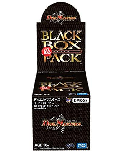 デュエル・マスターズ DMX-22 TCG 超ブラック・ボックス・パック DP-BOX