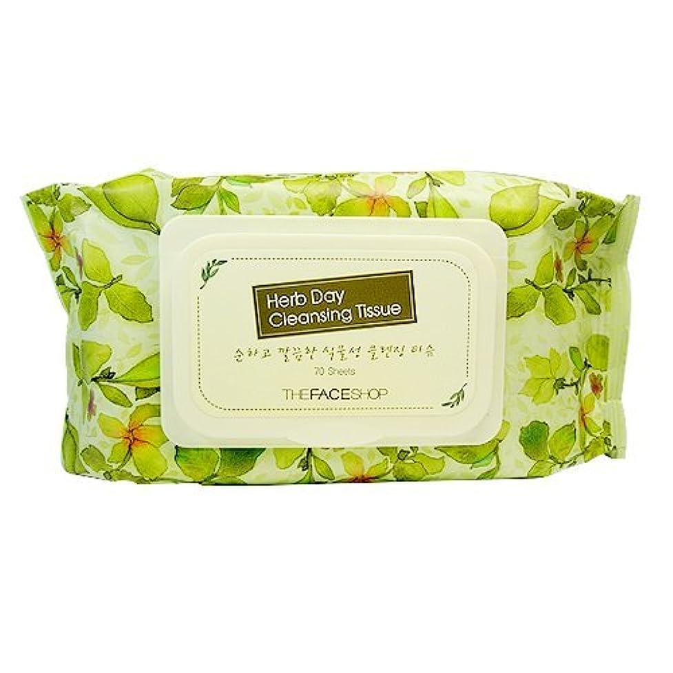 代数的活性化部分的にザフェイスショップ/the face shop ハーブデイクレンジングティッシュ70枚(Herb day cleansing Tissue 70 sheets)