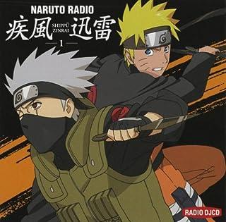 Radio CD by Naruto Radio-Shippujinrai Sono 1 (2007-10-24)