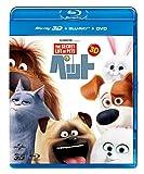 ペット 3D+ブルーレイ+DVDセット[GNXF-2189][Blu-ray/ブルーレイ]