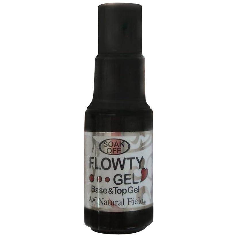 ルアー疎外肥満Natural Field Melty Gel フローティジェル 4106 ホワイト 7ml UV/LED対応 カラージェル